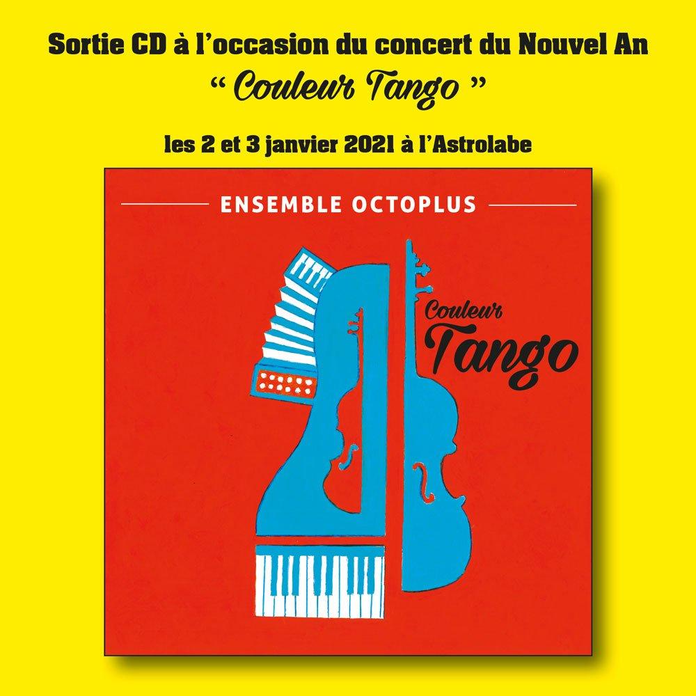 CD-Tango